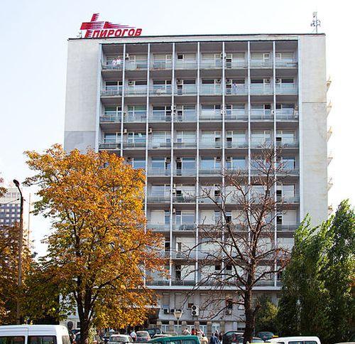 "Хирурзи от ""Пирогов"" спасиха пациент с 2-килограмов тумор"