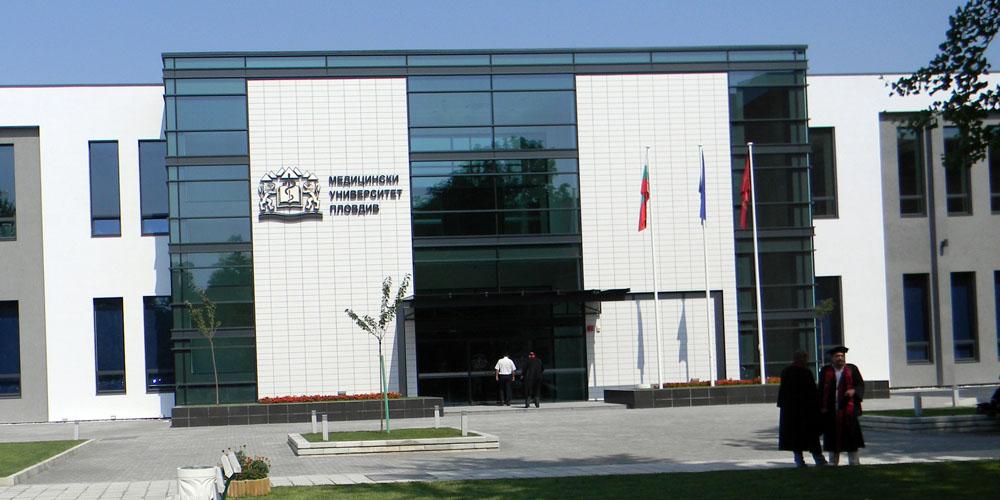 Безплатни прегледи в МУ-Пловдив