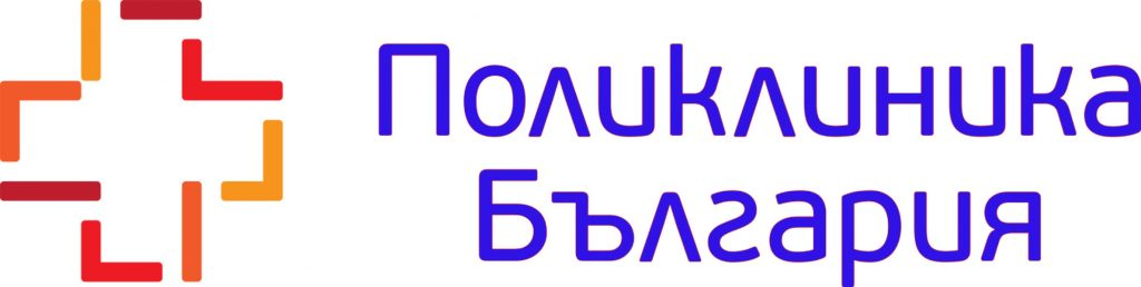 Лого Поликлиника България